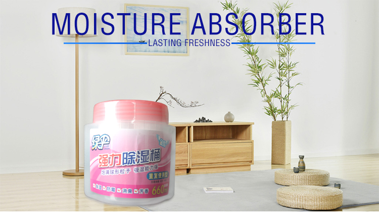 Direct factory price absorb desiccant moisture humidity box in room
