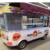 mobile Electric coffee food stainless steel food truck