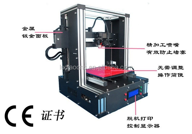ABS,PLA 3D printer from China Alibaba supplier