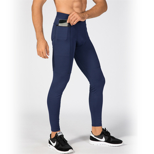 995f6db523631 Men Compression Pants Professional Outdoor Sports Fitness Running Training  Tights