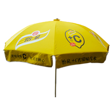 advertising beach umbrella solar umbrella outdoor umbrella with base