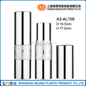Aluminum luxury silver lipstick with flower pattern