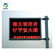 P10 RGB LED Display Huidu Single/Dual Color Wireless/USB/Net Cable/Wifi Control Card