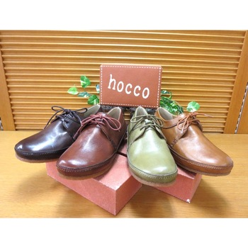 japanese design casual leather shoes made in cambodia shoe