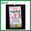Christianism calendar 2017 calendar,wholesale custom calendar printing,china cheap hanging calendar printing