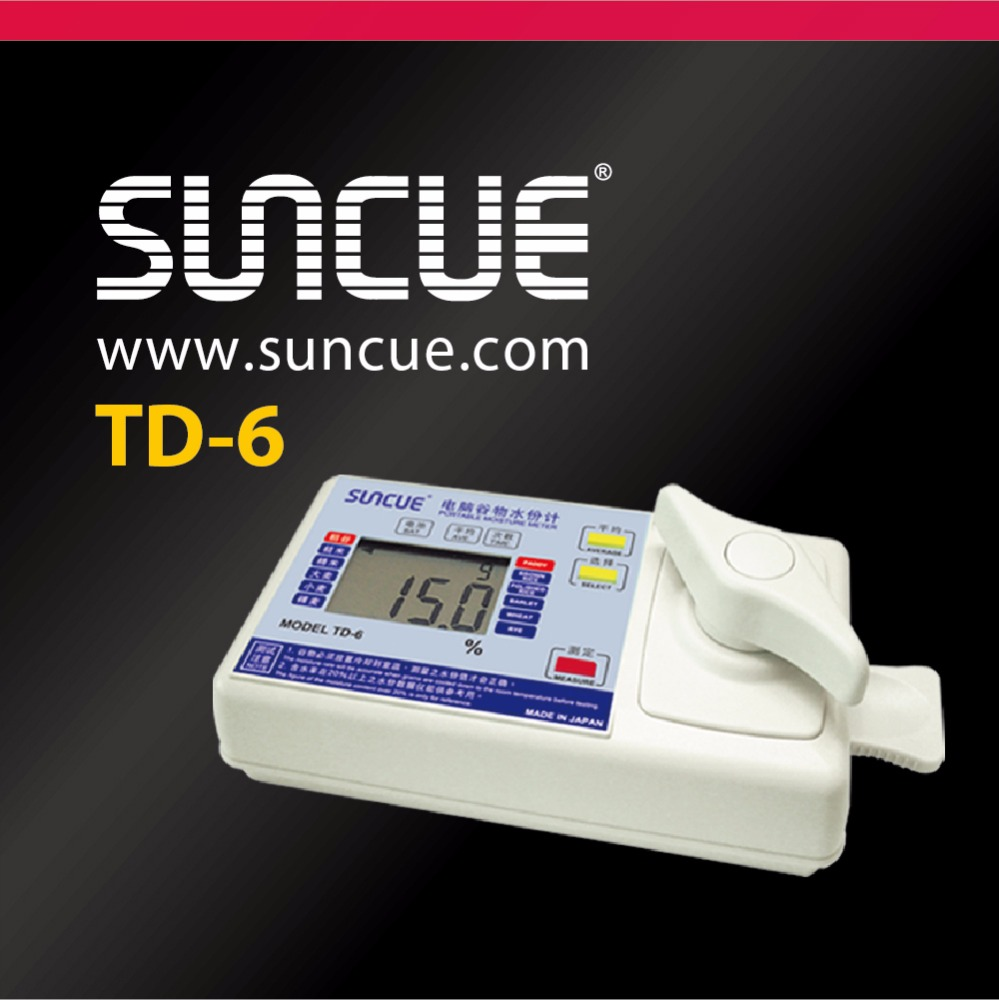 Suncue Portable Computerized Paddy Rice Moisture Meter (Paddy, Brown Rice, Polished Rice, Barley, Wheat, Rye)