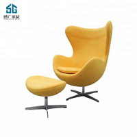 New arrival various colors round egg shaped aviator chair