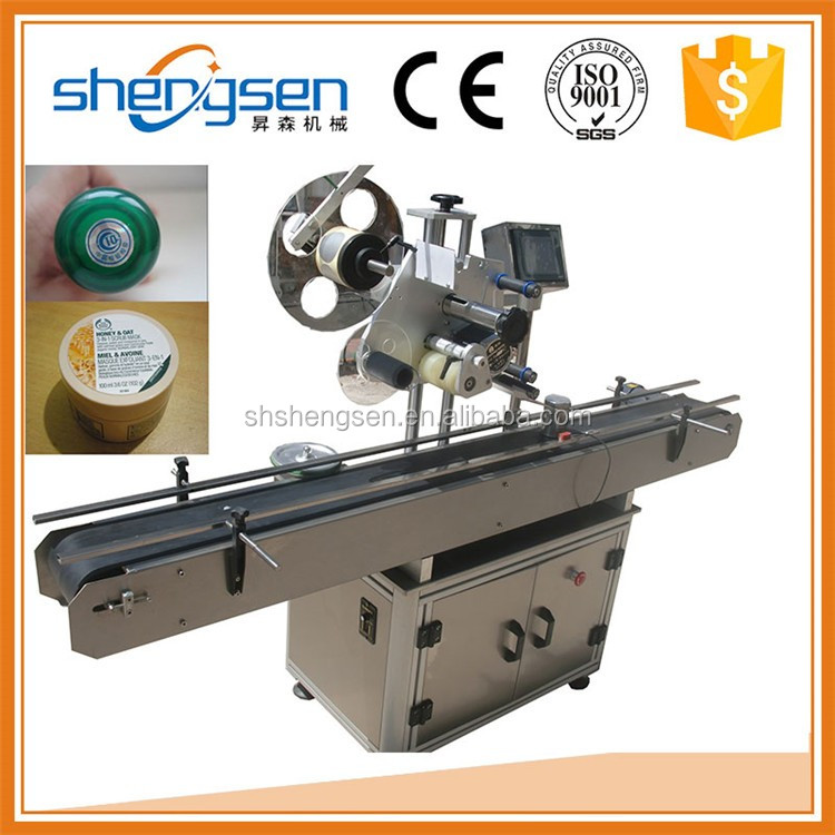 Top grade cheap pricehorizontal embroidery label machine