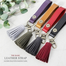 custom design your own make it into any color fancy leather tassel keychain for promotion