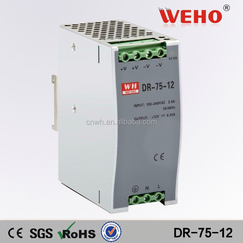 voltage protection 75W single output DIN Rail 12v dc switching power supply