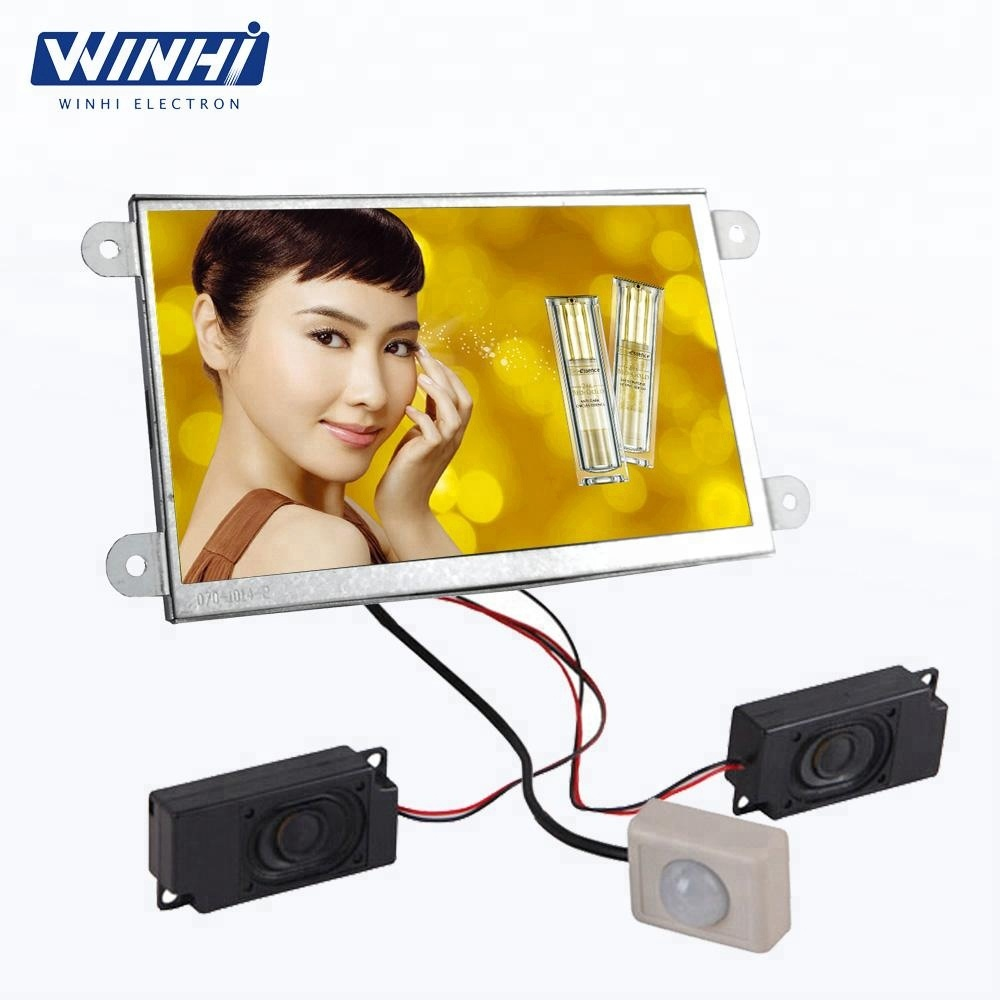 7 inch metal shell open frame motion sensor car flac audio player lcd video advertising monitor retail store auto display