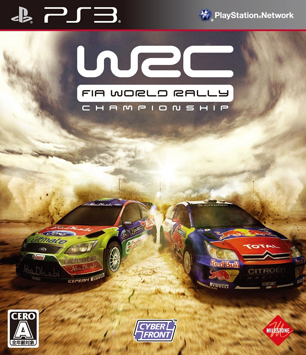 WRC: FIA World Rally Championship [Japan Import]