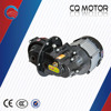electric tricycle motor,e-trike motor with gear box, DC brushless motor for tricycle