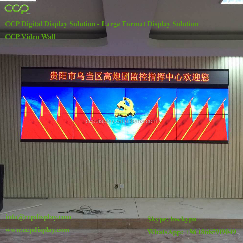 CCP Interactive Lcd Tft 46 Inch 3x5 Video Wall With Remote Control And Various Inputs And Outputs Conference Rooms And Lobbies