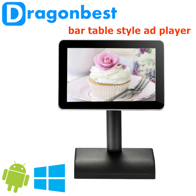 AD Player 21.5 inch bar table style advertising player oem/odm advertising player touch screen kiosk in China