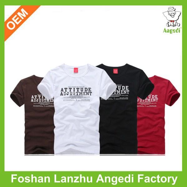 d7fc63cdcf5 Cheap T Shirt Printing Companies Custom T Shirt Distributors - Buy ...