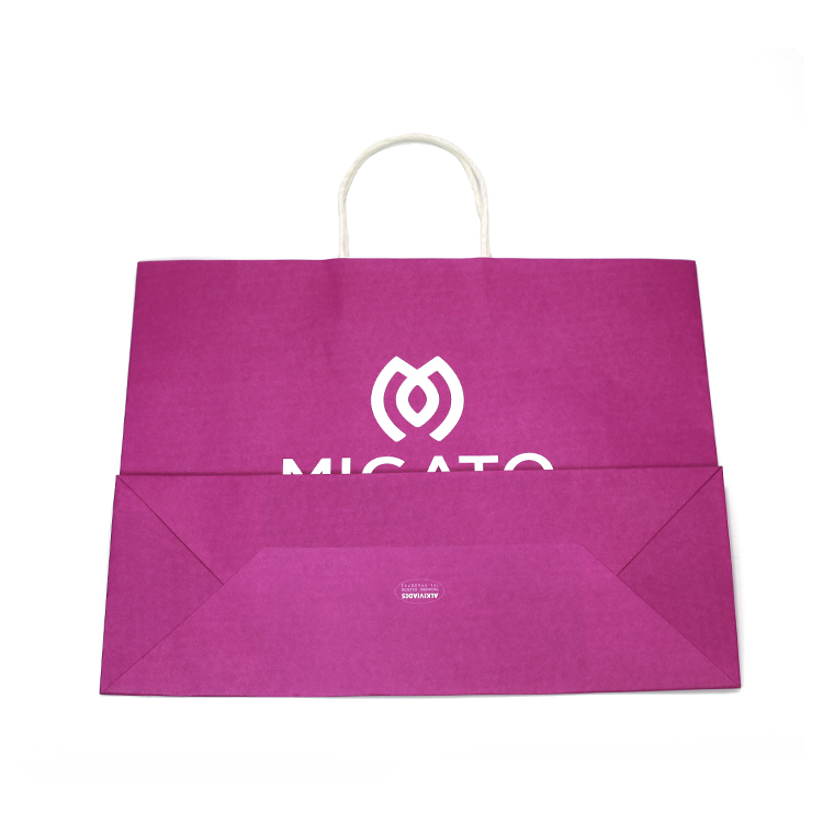 WKP-01 white kraft paper bag wholesale