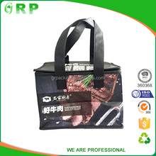 Recyclable use durable non woven laminated fabric zipper bag