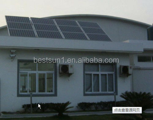 3KW solar energy system, solar energy home system complete package