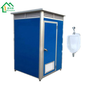 2018 new! camping toilet portable toilet bowl of portable toilet business for sale