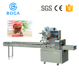 BG-350 Full stainless automatic feeder Large touch screen Meat packing machine