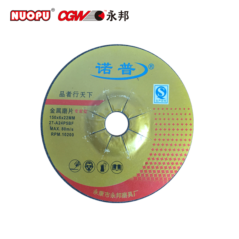 Competitive price round metal grinding disc abrasive