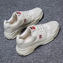 Мужская обувь для скейта Rommedal, однотонная повседневная обувь на весну/осень, классическая мужская обувь из сетчатого материала, не кожа, 2020(Китай)