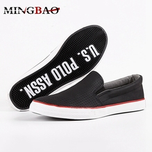 Import black leather man loafer cheap fashion pu men casual shoes