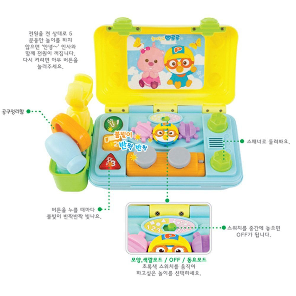 Pororo Baby Repair Tools Toy Set Pretend Play