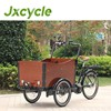 retro style and popular three wheel electric Cargo Bike for kids/shopping