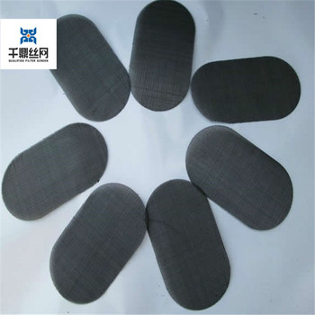 Wire Cloth Filter | Black Wire Cloth Filter Disc Round Disc Buy Wire Mesh Filter Disc