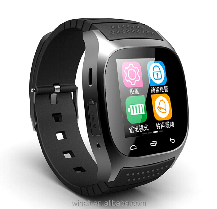 upgraded m26s for ios and android waches men smart watch china hot sell