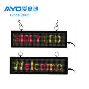 Shenzhen Factory Full Color 5mm Pixels Video Function Outdoor LED Moving Sign