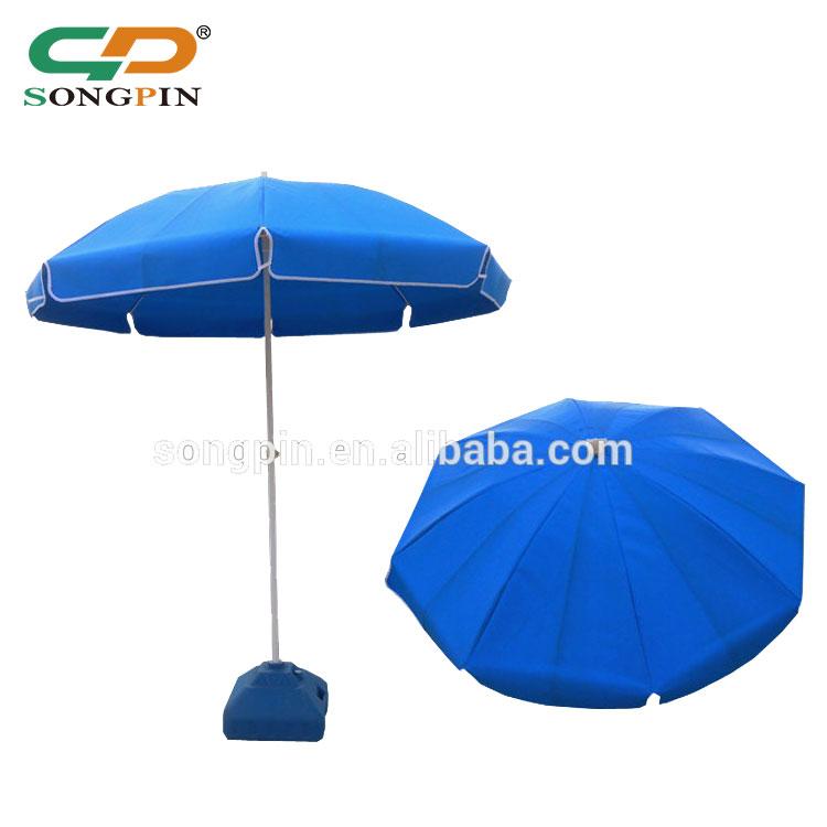 Blue Patio Umbrella, Blue Patio Umbrella Suppliers And Manufacturers At  Alibaba.com