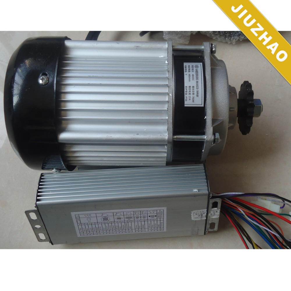 Electric tricycle permanent magnet dc motor 24v