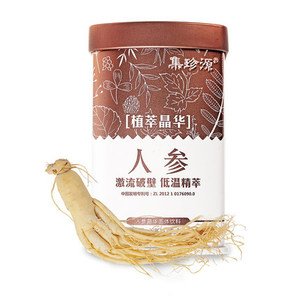 100% natural plant extract ginseng extract Reinforce Vital Energy
