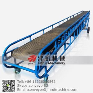 manufacturer EP NN rubber protable belt conveyor for grain