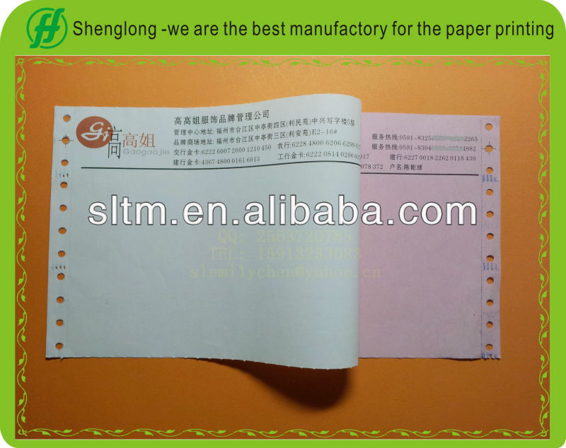 Garage Invoice Software Pdf Free Business Forms Photosimages  Pictures On Alibaba Bill Of Sale Receipt Excel with Certified Mail Receipt Template Pdf  Amount Receipt Format