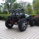 Manufacturer New Styel 1500W 60V Adult electric Quad Bike / ATV
