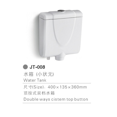 wall mounted ceramic water tank