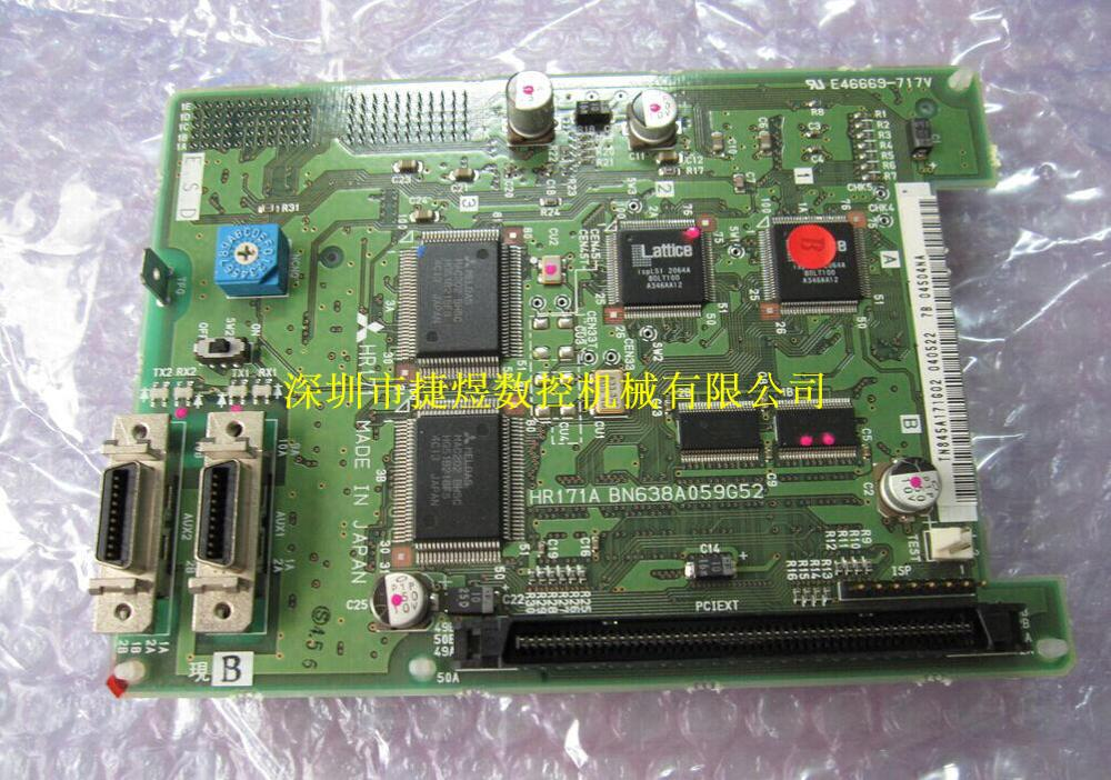 HR171 FCA64S graphics card (Quan Xin)