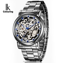 wholesale visible movement mechanical watch with discount
