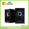 wooden hot sell speaker 2016 Guangdong high quality super bass speaker fit in computer and cellphone