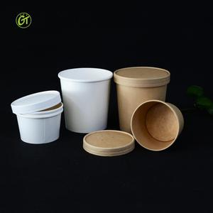Kraft paper elegant ice cream cup, biodegradable eco friendly cardboard tubes container for cream with plastic lid
