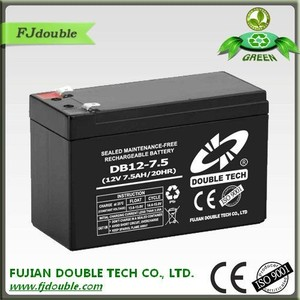 free maintenance rechargeable ups exide battery 12v 7.5ah