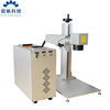 20W mini laser metal engraving machine with red dot pointer