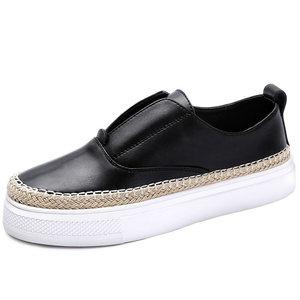 China Rubber Action Shoe, China Rubber Action Shoe