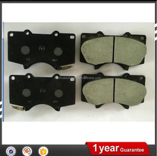 High quality auto car custom akebono brake pads