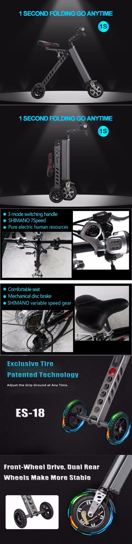 Freego Es 18 Recharge Mileage 30 35km Men E Bike Folding