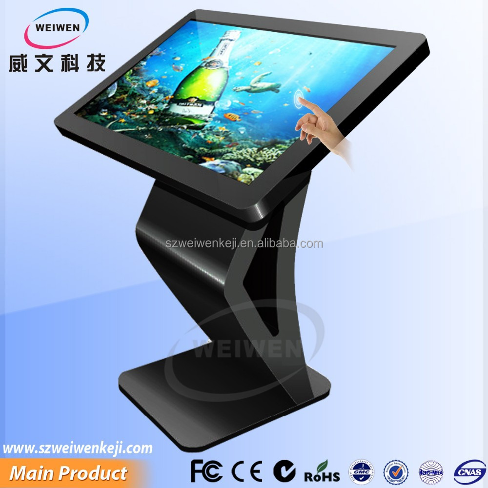 "42"" touch screen kiosk with stand in a landscape orientation"